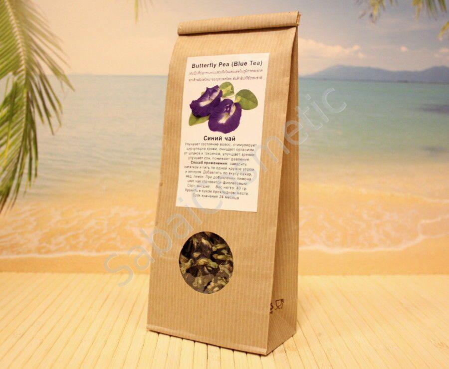 тайский голубой чай купить в екатеринбурге