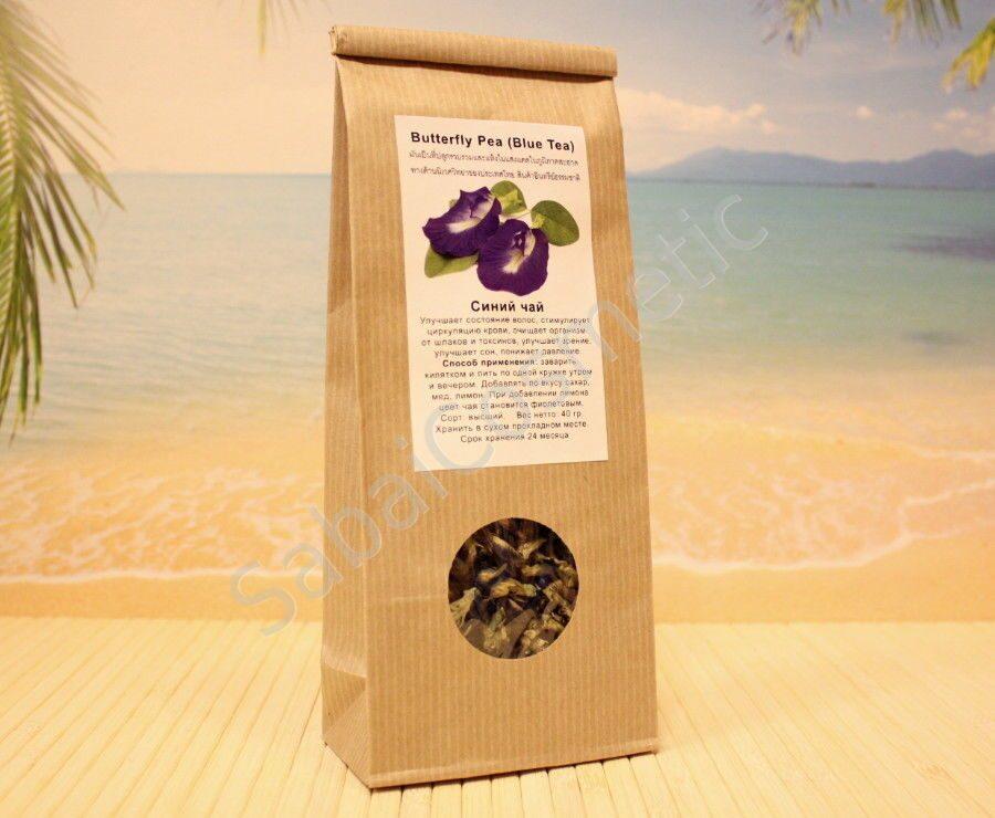 тайский голубой чай