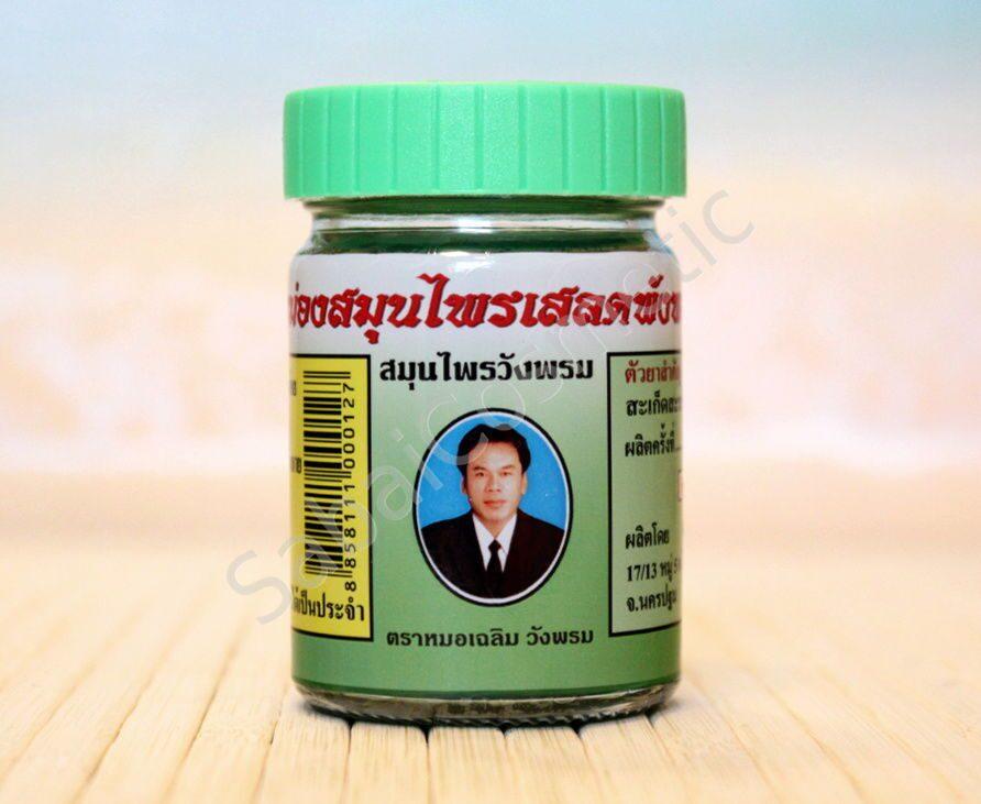 мазь в тайланде разогревающая для спины сегодня