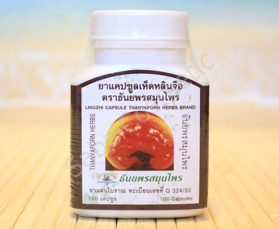 Доксазозинтева 4 мг 30 табл в Малаховке купить по цене