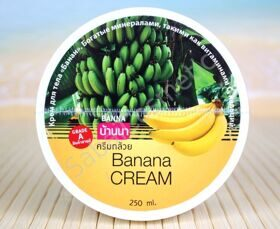 Крем для тела Банан Banna Banana Cream, 250ml
