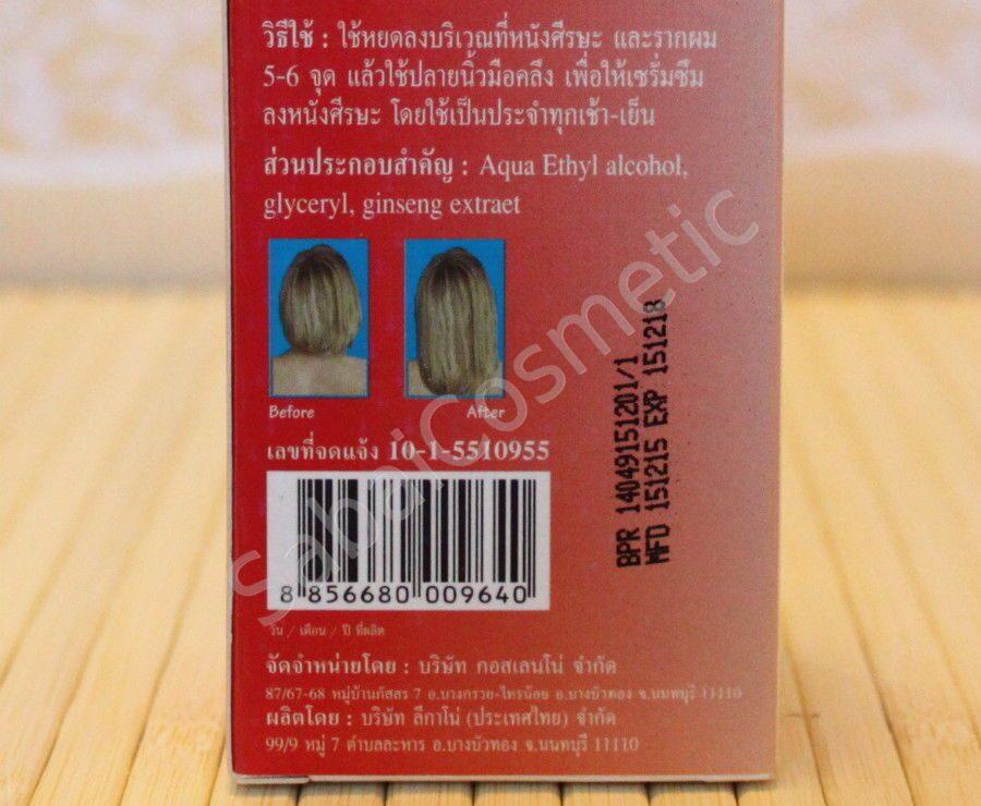 Тайская косметика в спб купить какую косметику лучше купить в тайланде