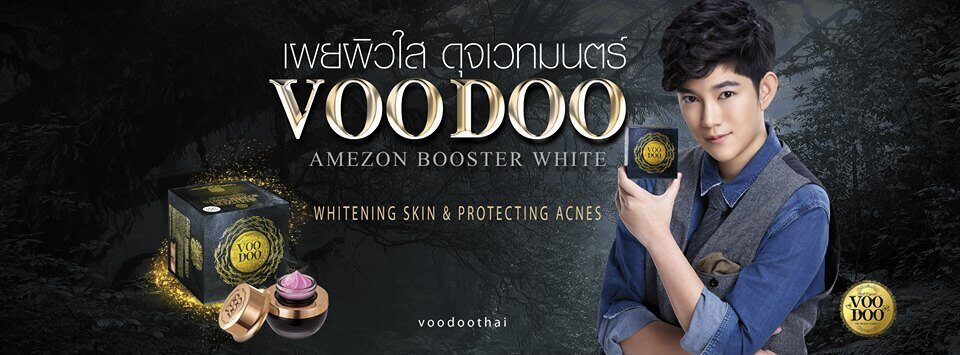 Voodoo-Amezon-Booster-White12