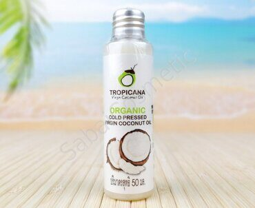 Кокосовое масло Тропикана 100% Tropicana Organic Cold Pressed Virgin Coconut Oil, 50ml